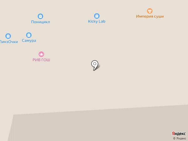 Bulldozzer на карте Южно-Сахалинска