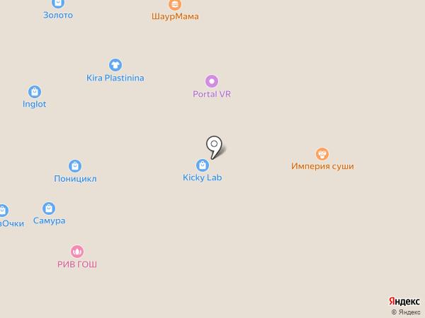 Рив Гош на карте Южно-Сахалинска