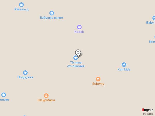 Тёплые отношения на карте Южно-Сахалинска