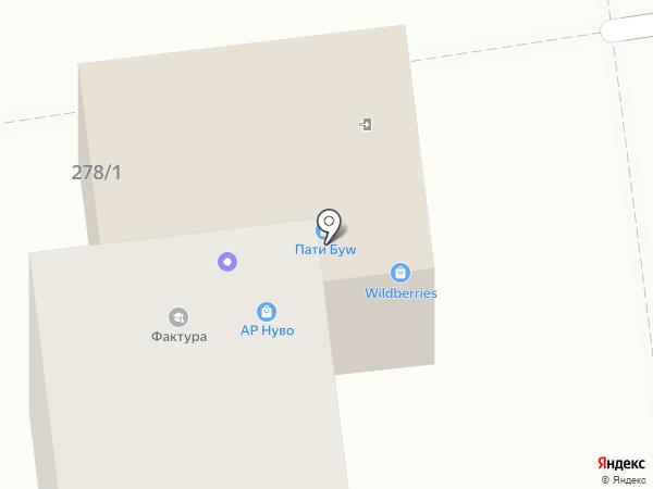 Террако на карте Южно-Сахалинска