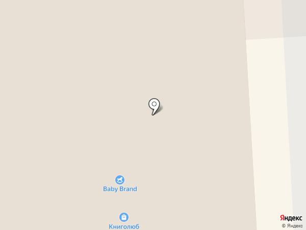 Бурбон на карте Южно-Сахалинска