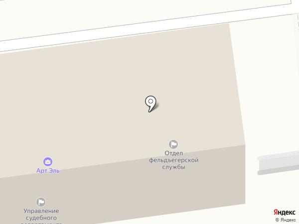 Квалификационная коллегия судей по Сахалинской области на карте Южно-Сахалинска