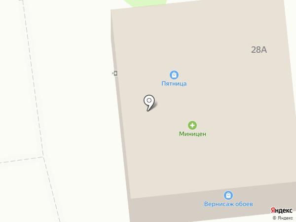 Банкомат, НБ Траст, ПАО на карте Южно-Сахалинска