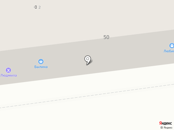 Былина на карте Южно-Сахалинска