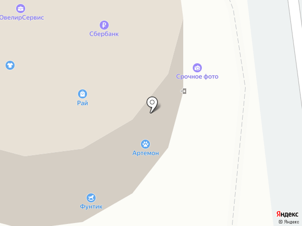 BABY LUNA на карте Южно-Сахалинска