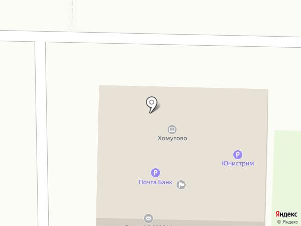 Библиотека №6 на карте Южно-Сахалинска