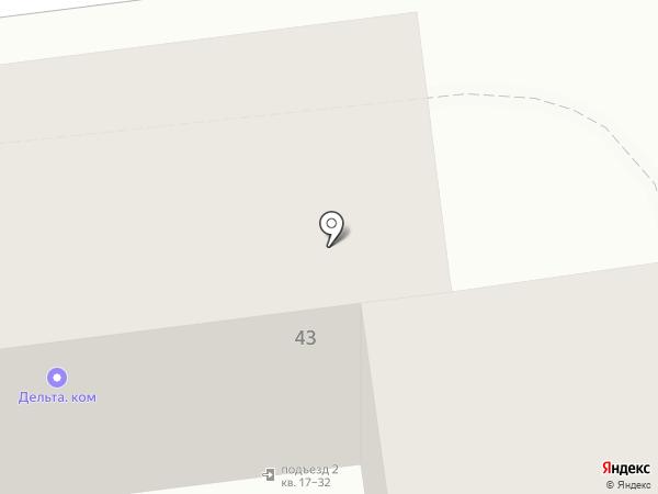 Дельта-Ком на карте Южно-Сахалинска