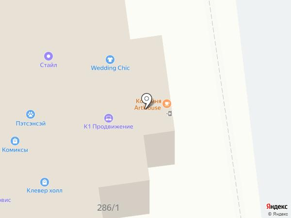 Мегаполис-Сервис на карте Южно-Сахалинска