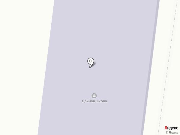Средняя общеобразовательная школа на карте Дачного