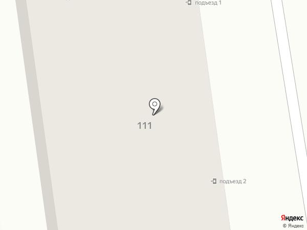 Швейная мастерская на карте Южно-Сахалинска