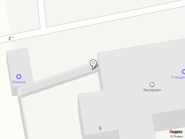 Экспромт, ГУП на карте Южно-Сахалинска