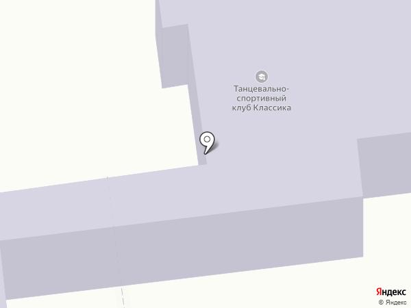 Танцевальный клуб на карте Южно-Сахалинска