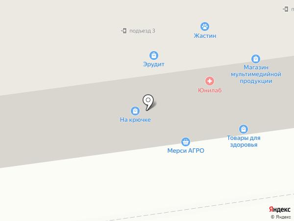 На крючке на карте Южно-Сахалинска