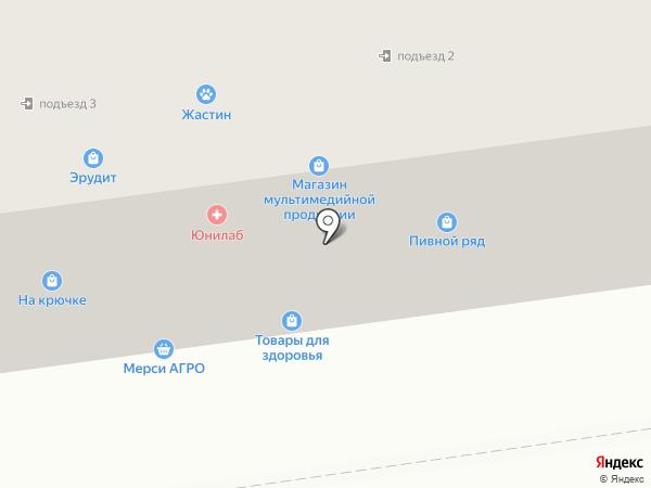 Садикам на карте Южно-Сахалинска