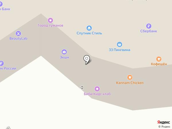 Exo film 7D на карте Южно-Сахалинска