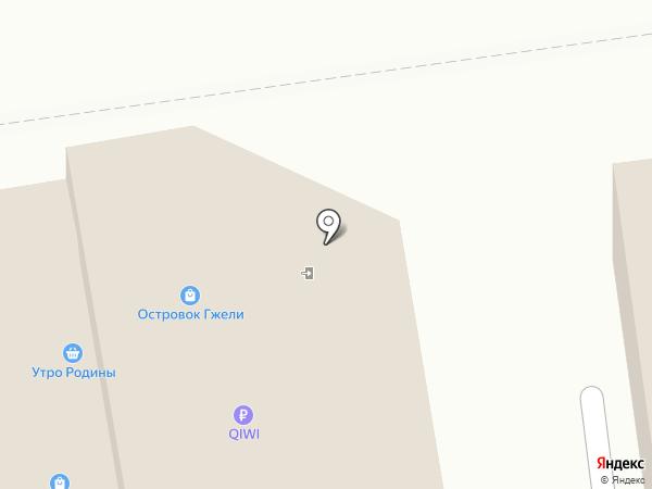 Каприз на карте Южно-Сахалинска