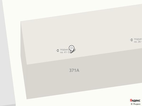 Альпстройсервис на карте Южно-Сахалинска