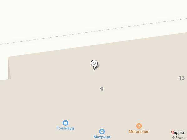 Арт Камень на карте Южно-Сахалинска
