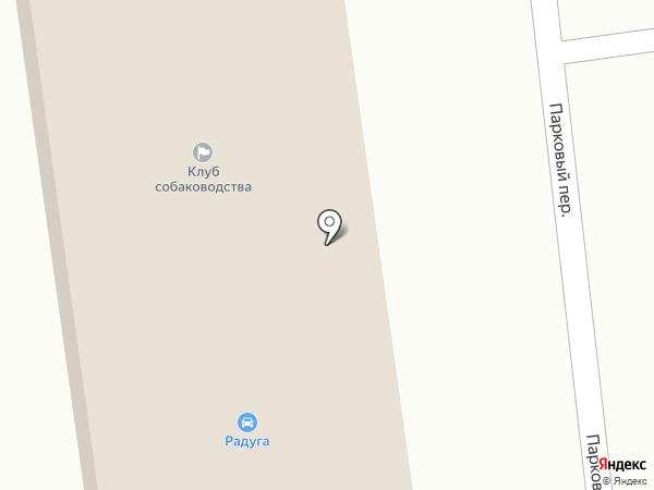 Шаурма у Акопа на карте Южно-Сахалинска