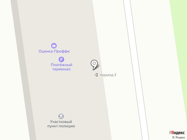 Спец-Тех на карте Южно-Сахалинска