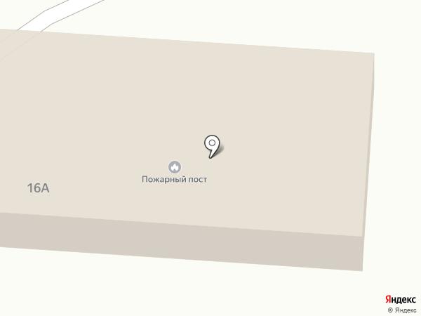 Долинский пожарный отряд на карте Сокола