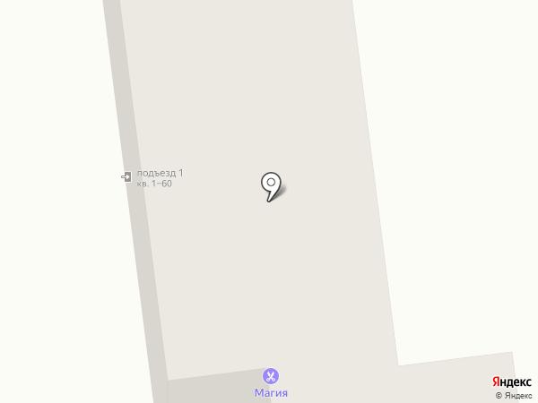 Вип-скидка на карте Южно-Сахалинска