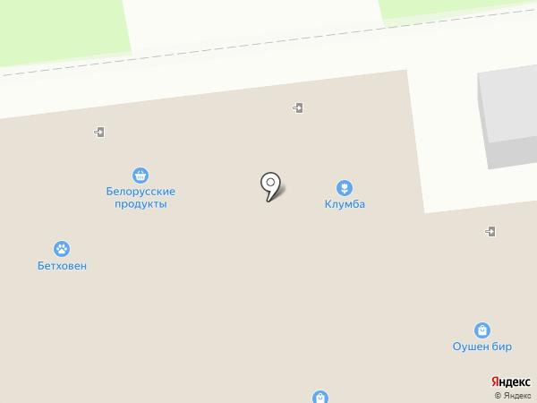 Мойдодыр на карте Южно-Сахалинска