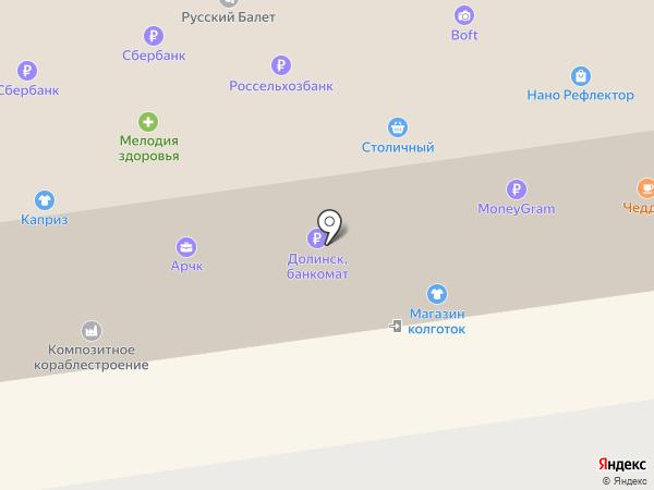 Retailing на карте Южно-Сахалинска
