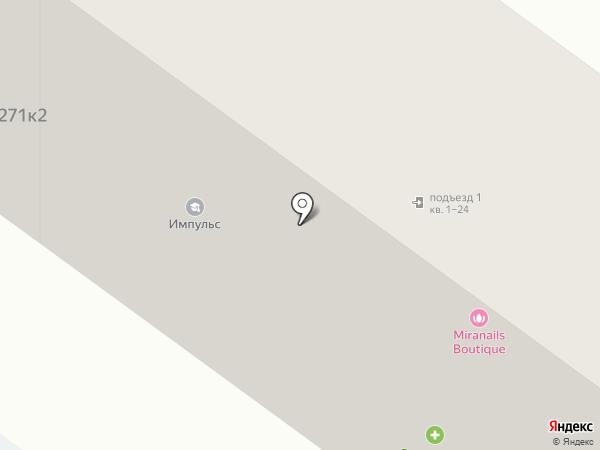 VitaHit на карте Южно-Сахалинска