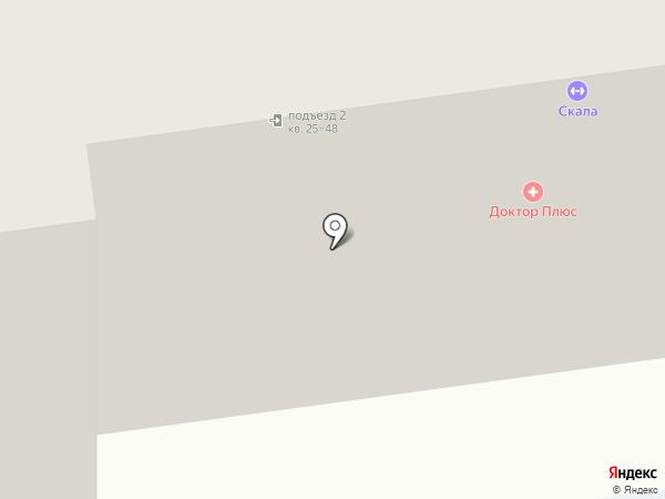 DUB Studio на карте Южно-Сахалинска