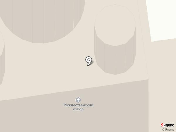 Кафедральный собор Рождества Христова на карте Южно-Сахалинска
