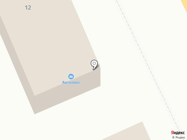 АвтоЛюкс на карте Долинска