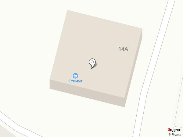 Стимул на карте Долинска