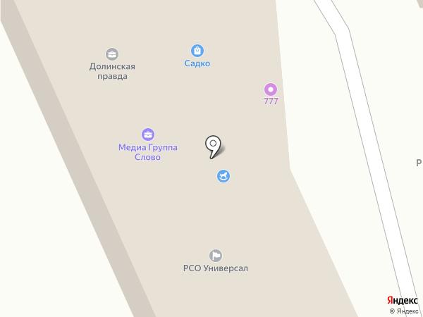 TianDe на карте Долинска