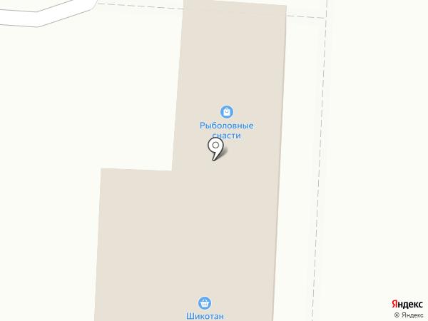 Шикотан на карте Долинска