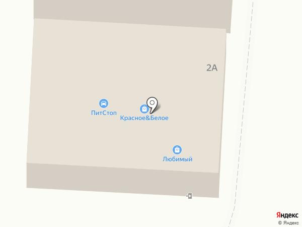 Любимый на карте Долинска