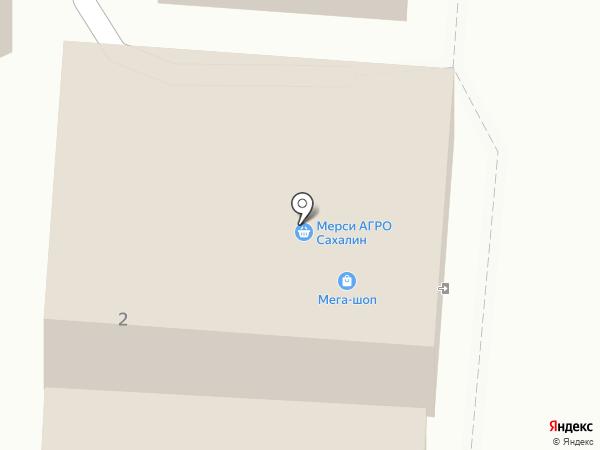 Статус на карте Долинска