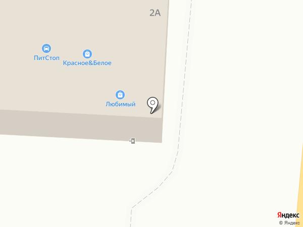 Мега Шоп на карте Долинска