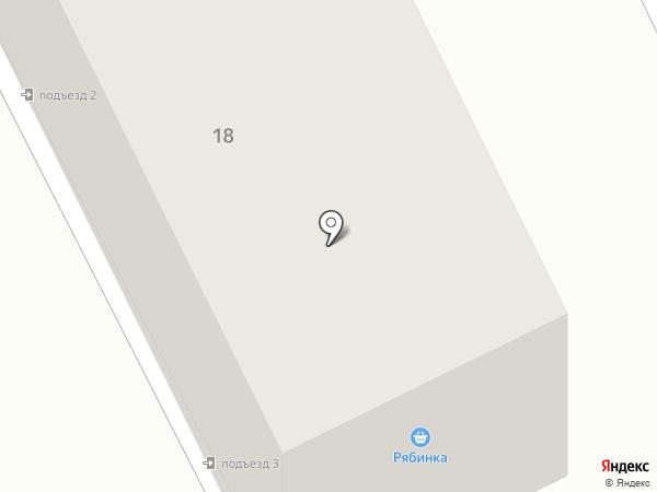 Паспортный стол на карте Долинска
