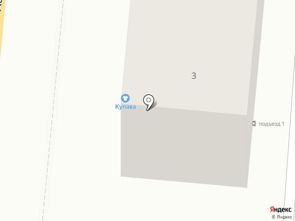 Купава на карте Долинска