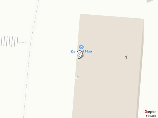 Магазин детской одежды и игрушек на карте Долинска