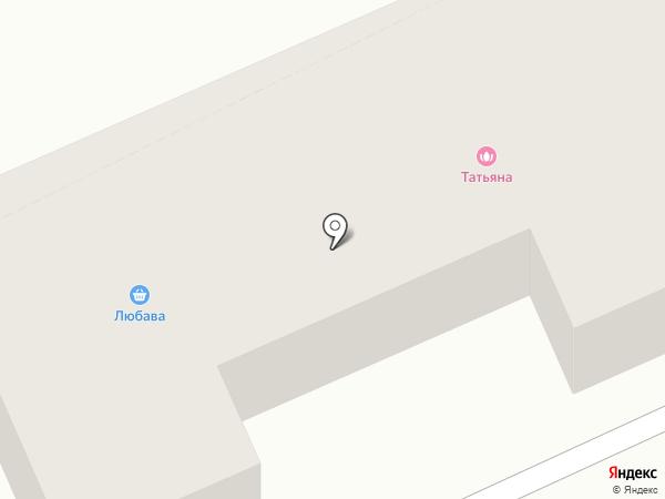 Любава на карте Долинска