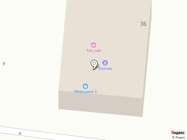 Торгово-монтажная организация на карте Долинска