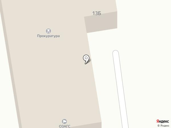 ЗАГС г. Долинска на карте Долинска