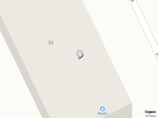 Верба на карте Долинска
