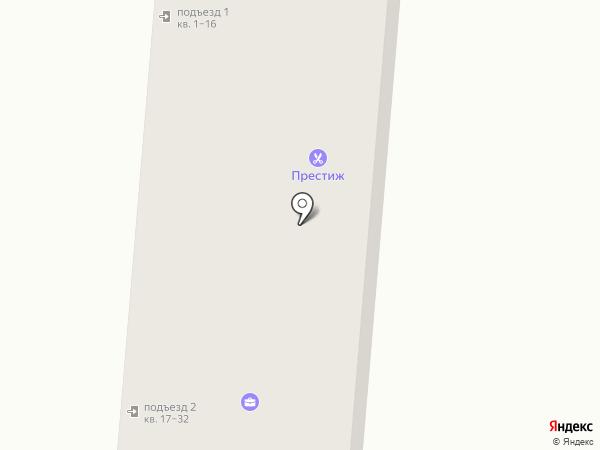 Нотариус Воронина О.М. на карте Долинска