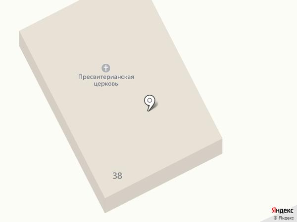 Долинская христианская пресвитерианская церковь на карте Долинска