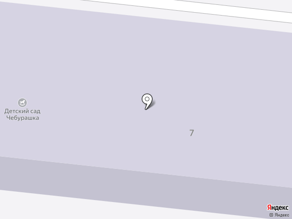 Чебурашка на карте Долинска