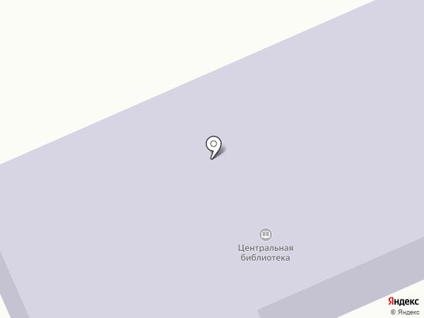 Долинская Централизованная Библиотечная Система, МБУ на карте Долинска