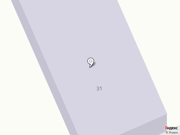 Региональная общественная приемная Председателя Партии Единая Россия Д.А. Медведева на карте Долинска